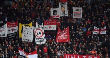 صورة مانشستر يونايتد يأمل فى عودة جماهيره أمام ليدز بالدوري الإنجليزي